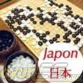 Japon cocuk oyunlari ve oyuncaklari
