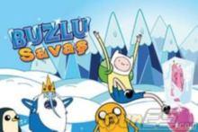 Fin ve cek buzlu savaşı